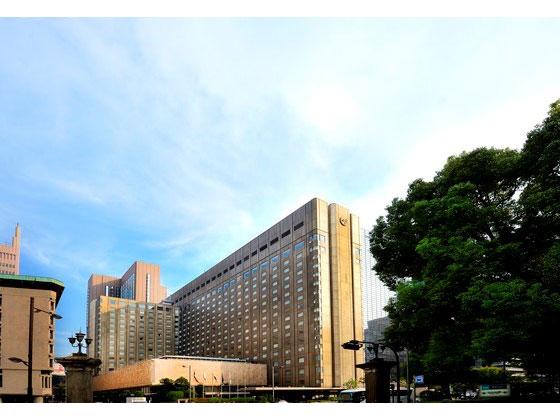 帝国ホテル東京 (タワー館)